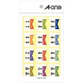 エーワン A-one インデックスラベル 3列×4段 02101 [6シート /12面]