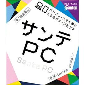 【第2類医薬品】 サンテPC(12mL)〔目薬〕【wtmedi】参天製薬 santen