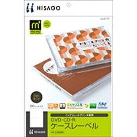 ヒサゴ HISAGO DVD・CD-Rケースレーベル フォトモード CJ593NS [A4 /20シート /2面][CJ593NS]【wtcomo】