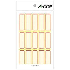エーワン A-one セルフラベル 赤枠 03004 [18シート /15面 /マット]【aoneC2009】