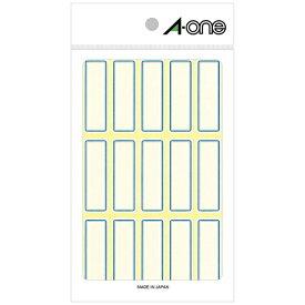 エーワン A-one セルフラベル 青枠 03005 [18シート /15面 /マット]【rb_mmmg】