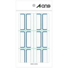 エーワン A-one セルフインデックス 特大サイズ 青 04002 [15シート /6面 /マット]【rb_mmmg】