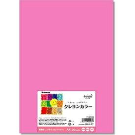 長門屋商店 NAGATOYA クレヨンカラー こいもも 122g/m2 (A4サイズ・20枚) ナ-CR008