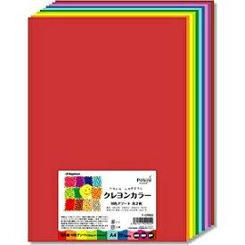 長門屋商店 NAGATOYA クレヨンカラー 10色アソート 122g/m2 (A4サイズ・10色×各2枚) ナ-CR902【wtcomo】