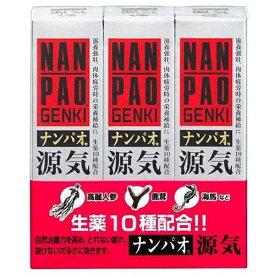 【第2類医薬品】 ナンパオ源気(50mL×3本)〔栄養ドリンク〕【wtmedi】田辺三菱製薬