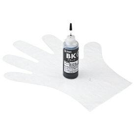 サンワサプライ SANWA SUPPLY INK-C351B60 詰め替えインク ブラック[INKC351B60]【wtcomo】