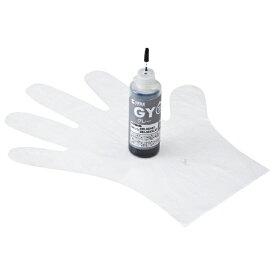 サンワサプライ SANWA SUPPLY INK-C351G60 詰め替えインク グレー[INKC351G60]【wtcomo】