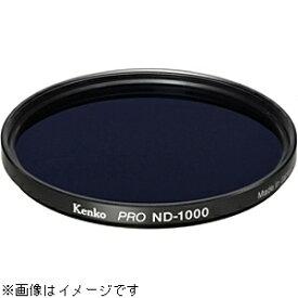 ケンコー・トキナー KenkoTokina 67mm PRO ND1000 フィルター[67SPROND1000]