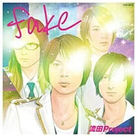 日本コロムビア NIPPON COLUMBIA 流田Project/fake 初回限定盤 【音楽CD】