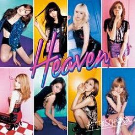 エイベックス・エンタテインメント Avex Entertainment AFTERSCHOOL/Heaven 通常盤(CD盤) 【音楽CD】