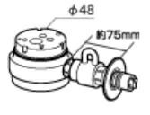 【送料無料】 パナソニック 食器洗い乾燥機用 分岐水栓 CB-SSH8[CBSSH8] panasonic