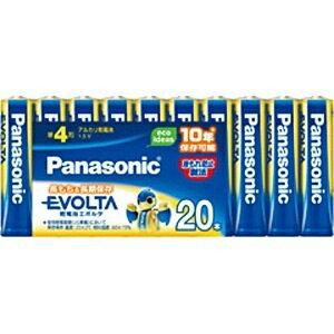 パナソニック LR03EJ/20SW 【単4形】 20本 アルカリ乾電池 「エボルタ」LR03EJ/20SW[LR03EJ20SW]