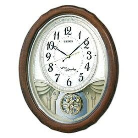 セイコー SEIKO からくり時計 【ウェーブシンフォニー】 茶木地 AM257B [電波自動受信機能有]