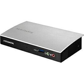 I-O DATA アイ・オー・データ MultiDocking(マルチドッキング) USB3-DD2[USB3DD2]