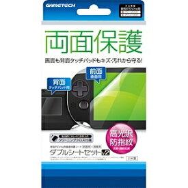 ゲームテック GAMETECH ダブルシートセットV2【PSV(PCH-2000)】