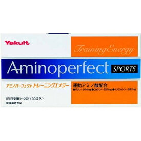 ヤクルトヘルスフーズ Yakult Health Foods アミノパーフェクトトレーニングエナジー120g(400mg×10粒×30袋)【wtcool】