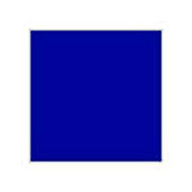 GSIクレオス GSI Creos 新水性カラー アクリジョン N15 光沢 インディブルー(青)