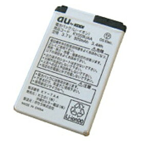 au エーユー 【au純正】電池パック KY009UAA [K011対応]