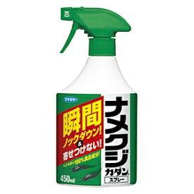 フマキラー FUMAKILLA ナメクジカダンスプレー 450 〔忌避剤・殺虫剤〕