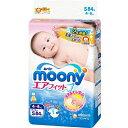 ユニチャーム unicharm moony(ムーニー) エアフィット テープ Sサイズ 84枚 〔おむつ〕