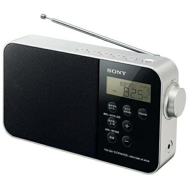 【送料無料】 ソニー 【ワイドFM対応】FM/AM/ラジオNIKKEI ホームラジオ(ブラック) ICF-M780N BC[ICFM780NBC]