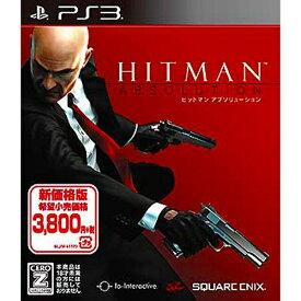 スクウェアエニックス SQUARE ENIX ヒットマン アブソリューション(新価格版)【PS3ゲームソフト】