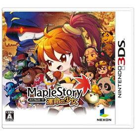 ネクソン NEXON Maple Story 運命の少女 【3DSゲームソフト】