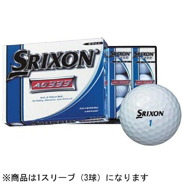 ダンロップ 【スリーブ単位販売になります】ゴルフボール SRIXON AD333《1スリーブ(3球)/ホワイト》 SNAD3336 【代金引換配送不可】