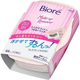 花王 Kao Biore(ビオレ) メイク落とし ふくだけコットン うるおいリッチ 本体(44枚入)