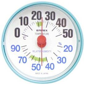 エンペックス EMPEX INSTRUMENTS 【ビックカメラグループオリジナル】温湿度計 「ルシード」 BC3656(エアブルー)[BC3656]【point_rb】