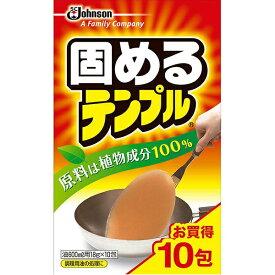 ジョンソン Johnson 固めるテンプル 18g*10包 〔キッチン用洗剤〕