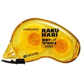 コクヨ KOKUYO [両面テープ] ラクハリ 強力貼る(サイズ:15mm×10m) T-RM1015[TRM1015]
