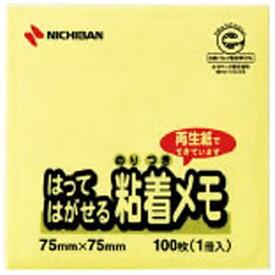 ニチバン NICHIBAN ポイントメモ[再生紙シリーズ]メモタイプ(100枚×1冊入/イエロー) M-2Y[M2Y]