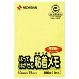 ニチバン NICHIBAN ポイントメモ[再生紙シリーズ]メモタイプ(100枚×1冊入/イエロー) M-3Y[M3Y]