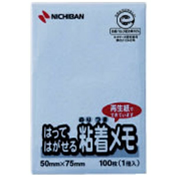 ニチバン NICHIBAN ポイントメモ[再生紙シリーズ]メモタイプ(100枚×1冊入/ブルー) M-3B[M3B]