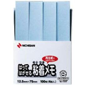 ニチバン NICHIBAN ポイントメモ[再生紙シリーズ]ふせんタイプ(100枚×4冊入/ブルー) F-3B[F3B]