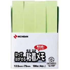 ニチバン NICHIBAN ポイントメモ[再生紙シリーズ]ふせんタイプ(100枚×4冊入/グリーン) F-3G[F3G]