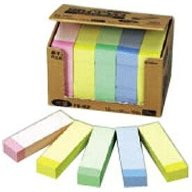 ニチバン NICHIBAN ポイントメモ[再生紙シリーズ]ビジネスパック(100枚×25冊入/パステルライン混色(イエロー10/ピンク5/ブルー5/グリーン5)、100枚×25冊入) FB-4KP[FB4KP]