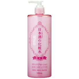 菊正宗 Kiku-masamune 日本酒の化粧水 高保湿(500ml)[化粧水]