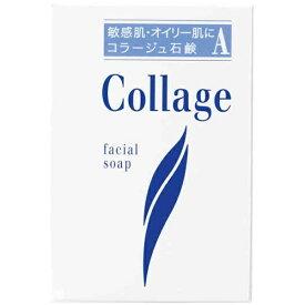 持田ヘルスケア Collage(コラージュ) A 脂性肌用石鹸 (100g)[洗顔石鹸]【wtcool】