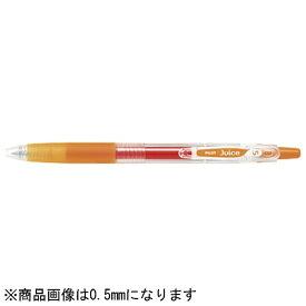 パイロット PILOT [ゲルインキボールペン] ジュース(ボール径:超極細0.38mm) オレンジ LJU-10UF-O[LJU10UFO]