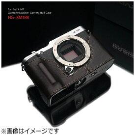 GARIZ ゲリズ 本革カメラケース 【FUJIFILM X-M1用】(ブラウン) HG-XM1BR[HGXM1BR]