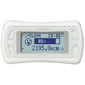 山佐時計計器 YAMASA MC-700 活動量計 マイカロリー ホワイト[MC700W]