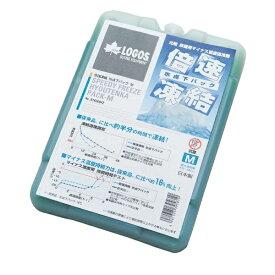 ロゴス LOGOS 保冷剤 倍速凍結・氷点下パックM 81660642[81660642]