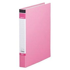 キングジム KING JIM [ファイル]リングファイルBF [A4・タテ型](ピンク) 603BF