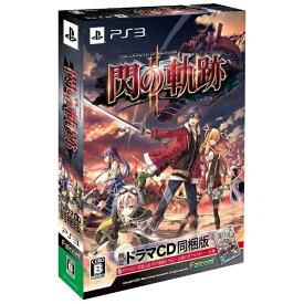 日本ファルコム Nihon Falcom 英雄伝説閃の軌跡II限定ドラマCD同梱版【PS3】