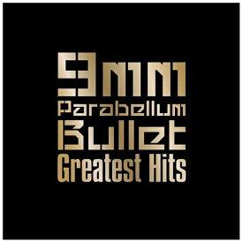 ユニバーサルミュージック 9mm Parabellum Bullet/Greatest Hits 〜Special Edition〜 初回限定生産/10周年盤 【音楽CD】