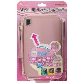 アンサー Answer 3DS LL用 すれちがいポーチ(ピンク)【3DS LL】