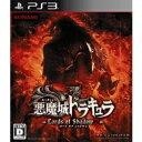 コナミデジタルエンタテイメント 悪魔城ドラキュラ Lords of Shadow 2【PS3ゲームソフト】
