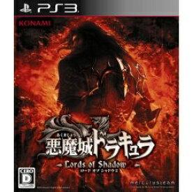 コナミデジタルエンタテイメント Konami Digital Entertainment 悪魔城ドラキュラ Lords of Shadow 2【PS3ゲームソフト】